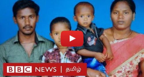 யூடியூப் இவரது பதிவு BBC News Tamil: Sujith  ஆழ்துளை கிணற்றில் சிக்கிக்கொண்ட குழந்தையின் மனநிலை எப்படியிருக்கும்?