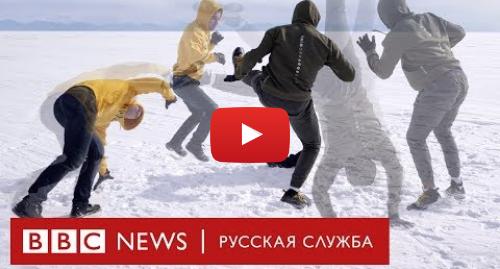 Youtube пост, автор: BBC News - Русская служба: Капоэйра  танец или боевое искусство?
