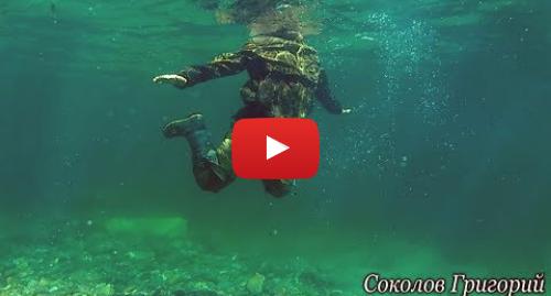Youtube пост, автор: Григорий: как не утонуть в забродных сапогах