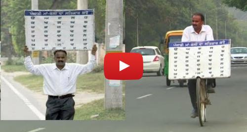 Youtube post by BBC News Punjabi: Why is Karnataka Professor promoting Punjabi language?    BBC NEWS PUNJABI