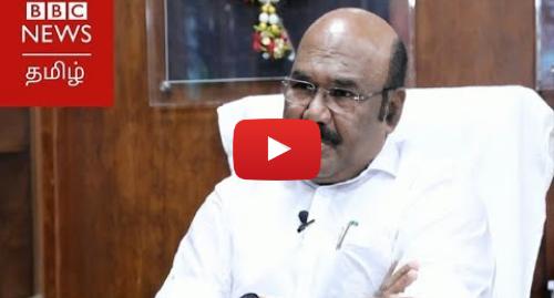 யூடியூப் இவரது பதிவு BBC News Tamil: '' டிடிவி தினகரன்  அதிமுக வாக்குவங்கியை அசைக்கமுடியாது'' | Jayakumar Interview