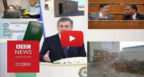 Youtube муаллиф BBC Uzbek: Мирзиёев ислоҳотлари чала қолмоқдами?