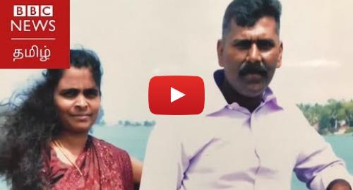 யூடியூப் இவரது பதிவு BBC News Tamil: தற்கொலை குண்டுதாரியை உள்ளே செல்லவிடாமல் தடுத்த ரமேஷ் | Srilanka bomb blast