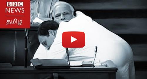 யூடியூப் இவரது பதிவு BBC News Tamil: Anti-incumbency  அரசுக்கு எதிரான உணர்வு தேர்தல் முடிவின் தலைவிதியை மாற்றுமா?