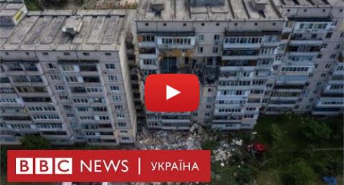 Youtube допис, автор: BBC News Україна: Вибух у будинку в Києві - що відомо?