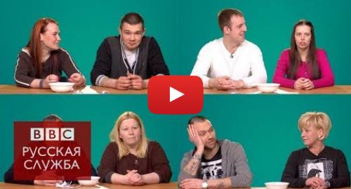 """Youtube пост, автор: BBC News - Русская служба: """"Не бывает бывших наркоманов"""". Неловкие вопросы бывшим наркозависимым."""