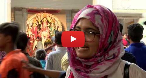 BBC News বাংলা এর ইউটিউব পোস্ট: মির্জাপুরে দুর্গাপূজার আয়োজনে বিভিন্ন ধর্মের মানুষ