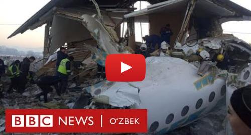 Youtube муаллиф BBC Uzbek: Қозоғистон мотамда  Самолёт ҳалокатида 12 қурбон, 88 киши тирик қолди