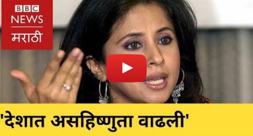 Youtube post by BBC News Marathi: Urmila Matondkar on Narendra Modi  Lok Sabha | उर्मिला मातोंडकर मोदींबद्दल काय म्हणाल्या?