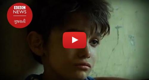 Youtube post by BBC News Gujarati: જ્યારે ઝૂંપડપટ્ટીમાં રહેતો છોકરો ઑસ્કાર સુધી પહોંચ્યો