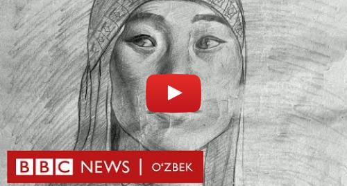 Youtube муаллиф BBC Uzbek: Бобурий маликалар изидан BBC filmi- O'zbekiston Ўзбекистон Ҳиндистон  Афғонистон - Эсон Давлат Бегим