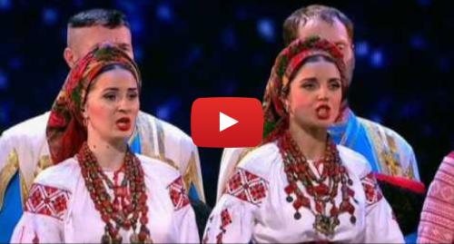 Youtube пост, автор: dreher57: Кубанский казачий хор Концерт в Государственном Кремлёвском дворце 2016 год