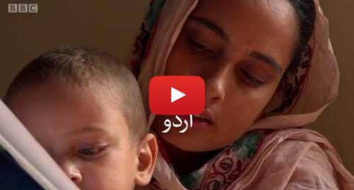 یو ٹیوب پوسٹس BBC News اردو کے حساب سے: Pakistan Administered Kashmir  Families living in bunkers due to tension at LoC - BBCURDU