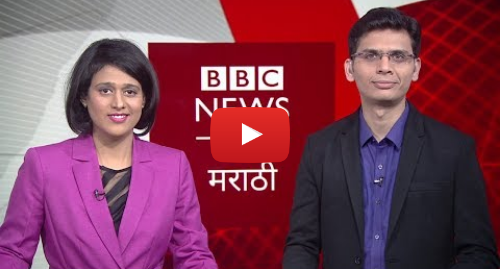 Youtube post by BBC News Marathi: Mallya Extradition to India Ordered । विजय माल्ल्या यांच्या प्रत्यार्पणाचे आदेश (BBC News Marathi)