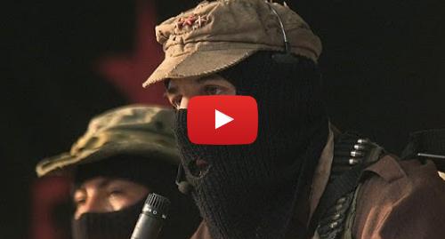 Publicación de Youtube por BBC News Mundo: México  lo que queda del levantamiento Zapatista en Chiapas 20 años después BBC MUNDO