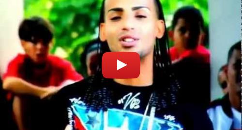 Publicación de Youtube por MaravishBoysOfficial: Arcangel Ft. De la Ghetto, Yaga & Mackie & Randy - El Pistolon (Remix) (Official Video)