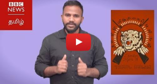 யூடியூப் இவரது பதிவு BBC News Tamil: இலங்கை உள்நாட்டுப் போரின் பின்னணி | Sri Lanka Civil war | LTTE | Prabhakaran |