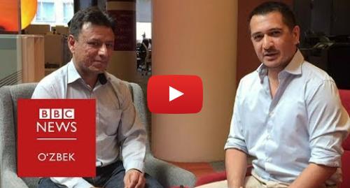 Youtube муаллиф BBC Uzbek: Ўзбекистонга пул ётқизишдан нега баъзи сармоядорлар қўрқяпти? - BBC Uzbek