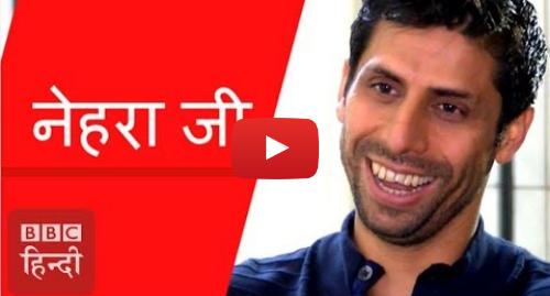 यूट्यूब पोस्ट BBC News Hindi: Indian Cricketer Ashish Nehra In Conversation With BBC Hindi