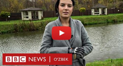 Youtube муаллиф BBC Uzbek: Хиёнат қилдинг деб, эри аёлнинг қўлларини  чопиб ташлаган - BBC Uzbek