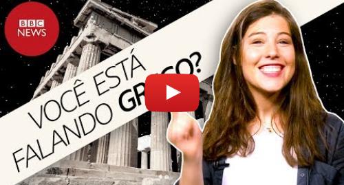 YouTube post de BBC News Brasil: Amazônia vem do grego? A curiosa origem de 5 palavras gregas no português