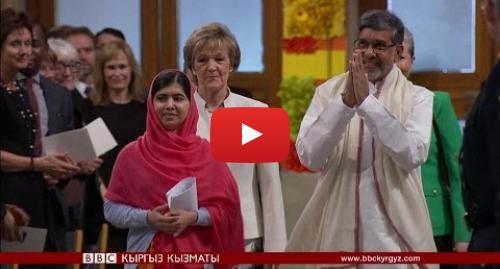 Youtube постту BBC Kyrgyz жазды: Нобелдин эң жаш лауреаты - BBC Kyrgyz