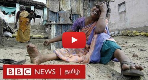 யூடியூப் இவரது பதிவு BBC News Tamil: தமிழக மீனவர் பிரச்சனை - இலங்கை மீனவர்கள் என்ன சொல்கிறார்கள்? | Tamil Fishermen Issue