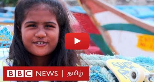 யூடியூப் இவரது பதிவு BBC News Tamil: Chennai மீனவ குப்பம் டூ  ஆஸ்கர் - சிறுமி கமலியை உங்களுக்கு தெரியுமா? | Kamali | Skateboarder girl