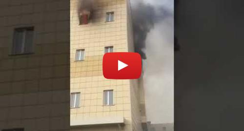Youtube пост, автор: OverGames: Пожар в ТРЦ «Зимняя Вишня» Кемерово | Видео №4