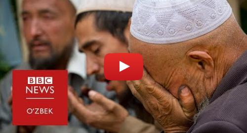 Youtube муаллиф BBC Uzbek: Хитой ва Ислом олами  Уйғурлар, дейдиган мусулмон давлати қани? - BBC Uzbek