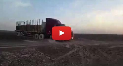 YouTube post de afpes: Camión daña las milenarias Líneas de Nasca en Perú
