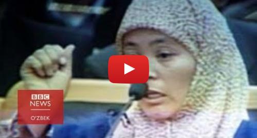 Youtube муаллиф BBC Uzbek: Ўзбекистон Олий судида янграган Андижон ҳақиқати