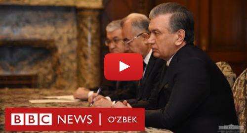 Youtube муаллиф BBC Uzbek: Четдаги ўзбеклар нимадан хавотирда? - Мирзиёев даври Ўзбекистони ва сайлов - BBC Uzbek