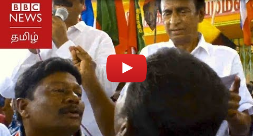 யூடியூப் இவரது பதிவு BBC News Tamil: அன்புமணியை கேள்வி கேட்டவரை கன்னத்தில் அறைந்த செம்மலை
