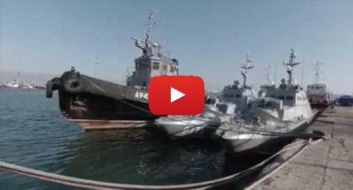 Youtube пост, автор: Вести Крым: Кадры внешнего и внутреннего состояния украинских судов в момент передаче их Украине