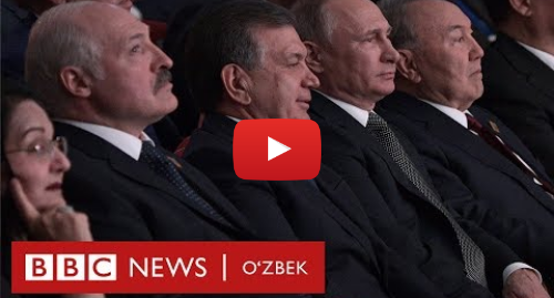 Youtube муаллиф BBC Uzbek: Москва ва геосиёсат  Россия билан иттифоқнинг бизга кераги йўқ - BBC Uzbek