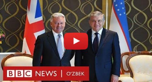 Youtube муаллиф BBC Uzbek: Ўзбекистон ва Мирзиёевнинг дўсти ҳукуматдан кетди - BBC Uzbek