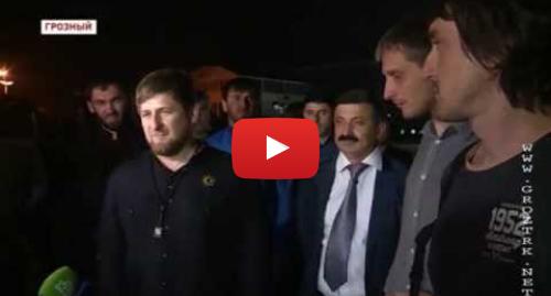 Youtube пост, автор: Миннац Чечни: Задержанные на Украине журналисты LifeNews освобождены