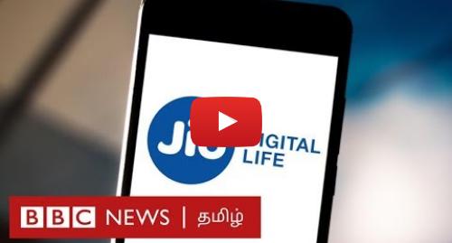 யூடியூப் இவரது பதிவு BBC News Tamil: Jio Giga fiber எப்படி வாங்குவது? | Full HD TV Free - All you need to know |  Reliance