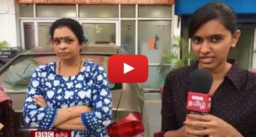 யூடியூப் இவரது பதிவு BBC News Tamil: டெல்லி வாழ் தமிழர்களின் தீபாவளி கொண்டாட்டம்