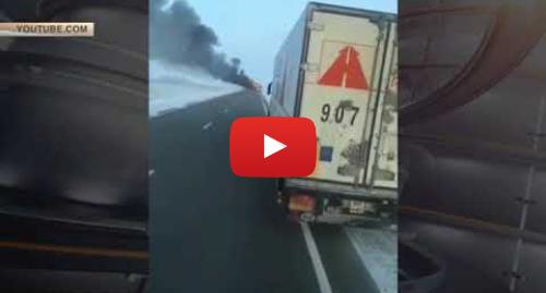 Youtube постту Евгения Грандэ жазды: Опубликовано видео горящего автобуса в Актюбинской области, где погибли 52 человека