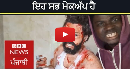 Youtube post by BBC News Punjabi: Makeup artist who creates gory special effects masterpieces I BBC NEWS PUNJABI