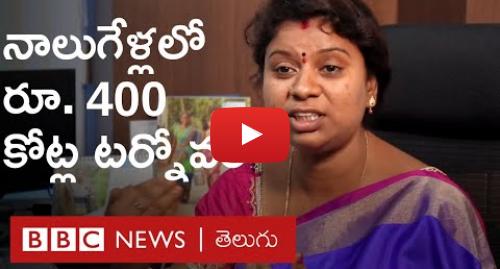 Youtube post by BBC News Telugu: శ్రీజ డైరీతో చిత్తూరు మహిళల జీవితాలు మారిపోయాయి.. 27 మందితో మొదలైన సంస్థ ఇప్పుడు 72వేలకు చేరింది