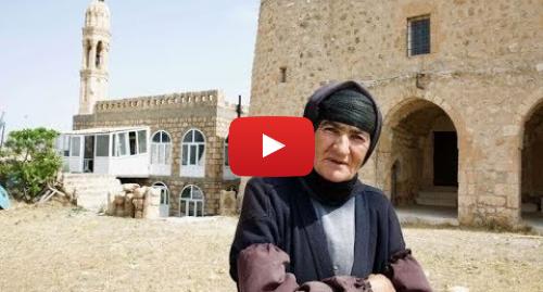 """يوتيوب رسالة بعث بها BBC News عربي: """"آخر المسيحيين""""   ماض أليم ومستقبل مجهول"""