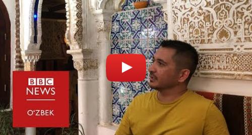 Youtube муаллиф BBC Uzbek: Испанлар араб маҳаллани нега сақлаб қолди? - Ибрат Сафо, BBC Uzbek