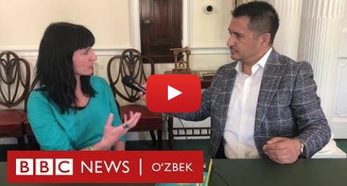 Youtube муаллиф BBC Uzbek: Президент қизи президент бўладими? Қозоғистон ва Назарбоев оиласи - BBC Uzbek