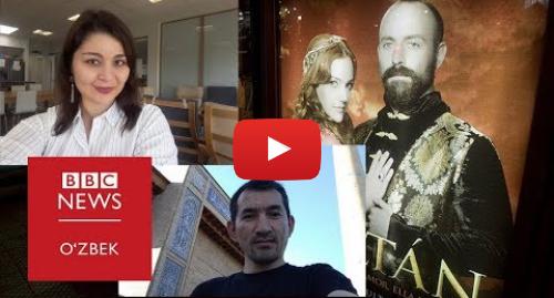 Youtube муаллиф BBC Uzbek: Турк сериаллари ўзбек қизларини қандай бузади?