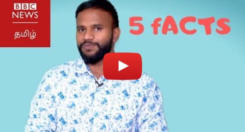 யூடியூப் இவரது பதிவு BBC News Tamil: உலகக்கோப்பையின் சிறந்த கேப்டன் யார்? - 5 சுவாரஸ்ய தகவல்கள்