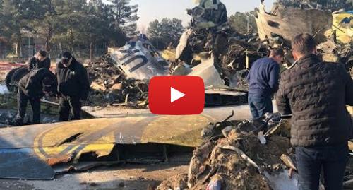 Youtube допис, автор: BBC News Україна: Україна знала, що літак збила ракета до того, як це визнав Іран - РНБО