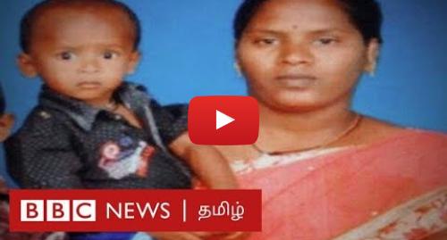 யூடியூப் இவரது பதிவு BBC News Tamil: Sujith found dead   சுஜித் வில்சனை சடலமாக மீட்ட மீட்புக்குழு